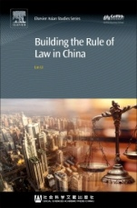 Building the Rule of Law in China - ISBN 9780128119303