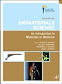 Biomaterials Science: An Introduction to Materials in Medicine, 3 Rev ed. - ISBN 9780123746269