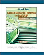 Applied Numerical Methods with MATLAB, 3 Rev ed. - ISBN 9780071086189