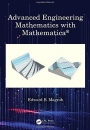 Advanced Engineering Mathematics with Mathematica - ISBN 9780367893255