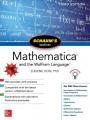Schaums Outline of Mathematica, Third Edition - ISBN 9781260120721
