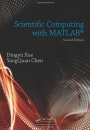 Scientific Computing with MATLAB, Second Edition - ISBN 9781498757775