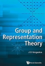 Group and Representation Theory - ISBN 9789813202443