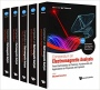 Compendium On Electromagnetic Analysis - From Electrostatics To Photonics: Fundamentals And Applicat - ISBN 9789813270169