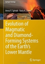 Evolution of Magmatic and Diamond-Forming Systems of the Earths Lower Mantle - ISBN 9783319785172
