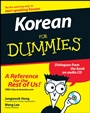 Korean For Dummies - ISBN 9780470037188